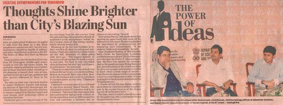 15_erp_news_india